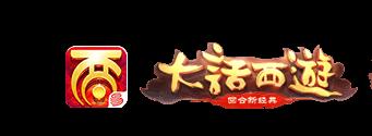 大话西游手游logo